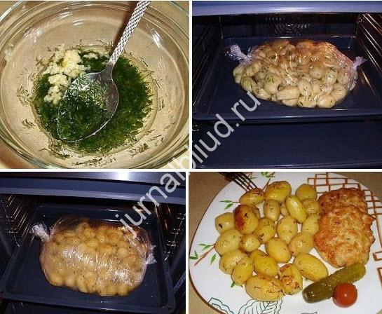 Картофель к праздничному столу фото