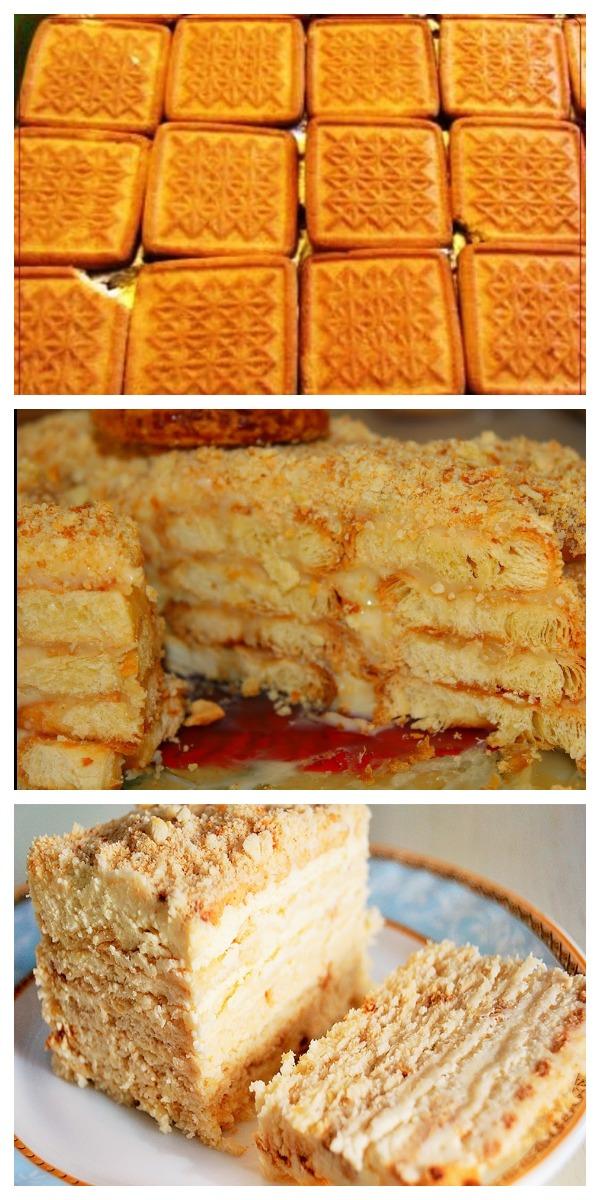 Вкусный торт из печенья и творожного крема без выпечки. Вкусно и по-домашнему!