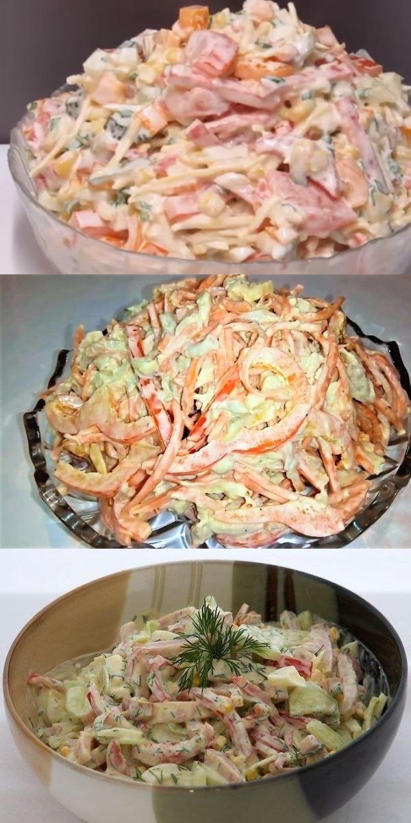 Изумительный салат «Мексика»: вкуснятина необыкновенная: ничего варить не надо!