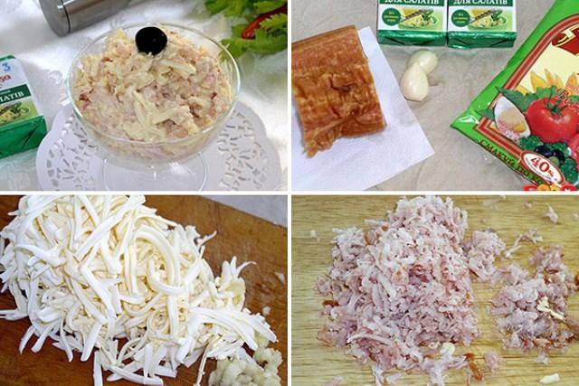 Нежный и невероятно вкусный сырный салат с ветчиной.