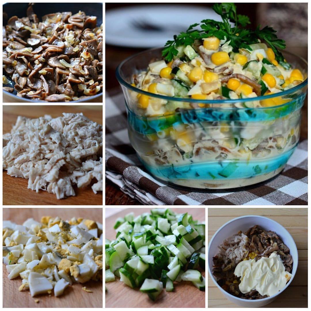 Салат «Зодиак». Вкусный салатик на Новый год! Сохрани себе!