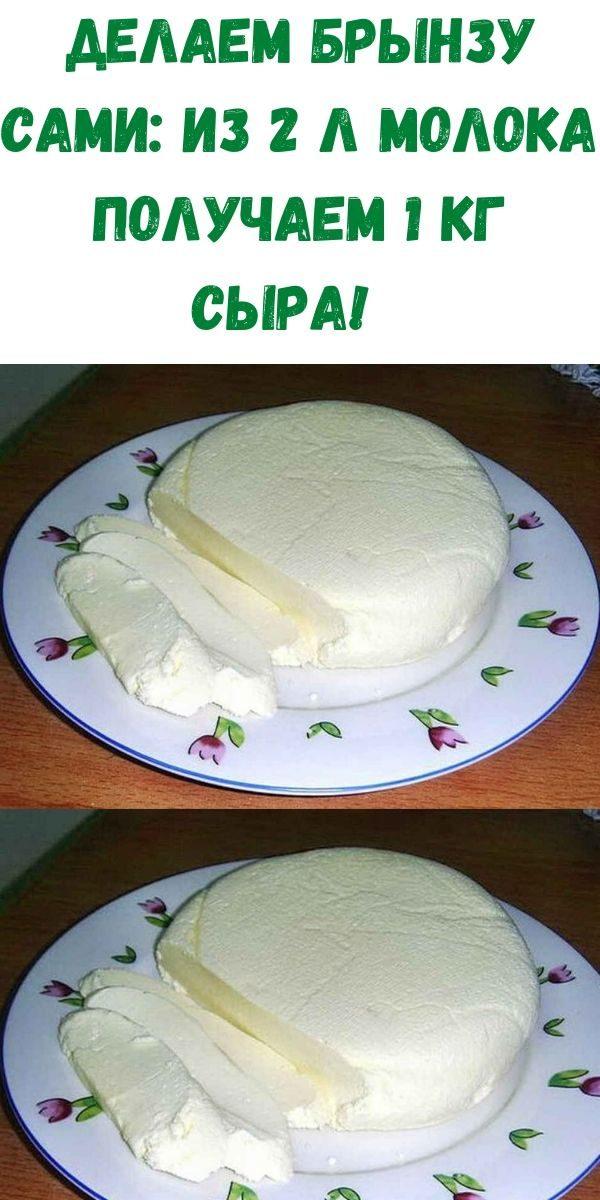 3-napitka-kotorye-ochischayut-pechen-i-vymyvayut-zhiry-1