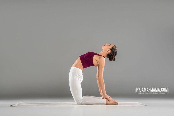 4-yoga-dlya-pohudeniya-poza-verblyuda-ushtrasana-min
