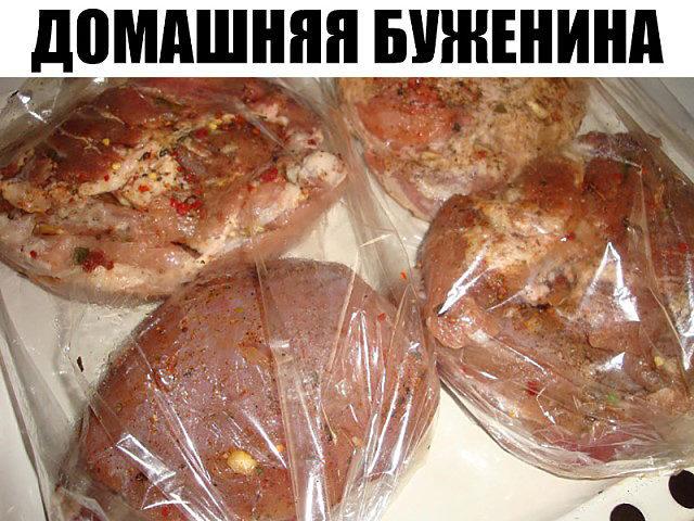 domashneaea-bujenina-foto3