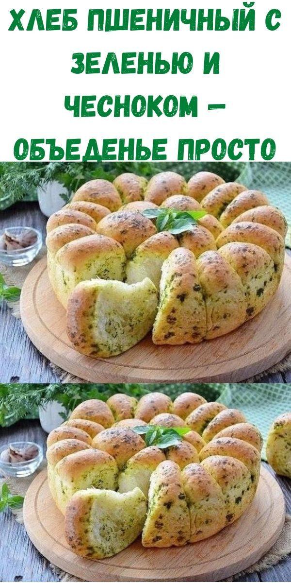 eti-11-veschey-proishodyat-s-vami-kogda-vy-nachinaete-chitat-kazhdyy-den-po-mneniyu-uchenyh-1