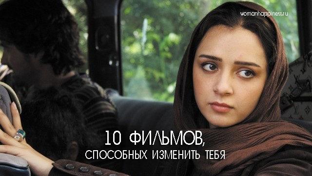 istoriya-elli1