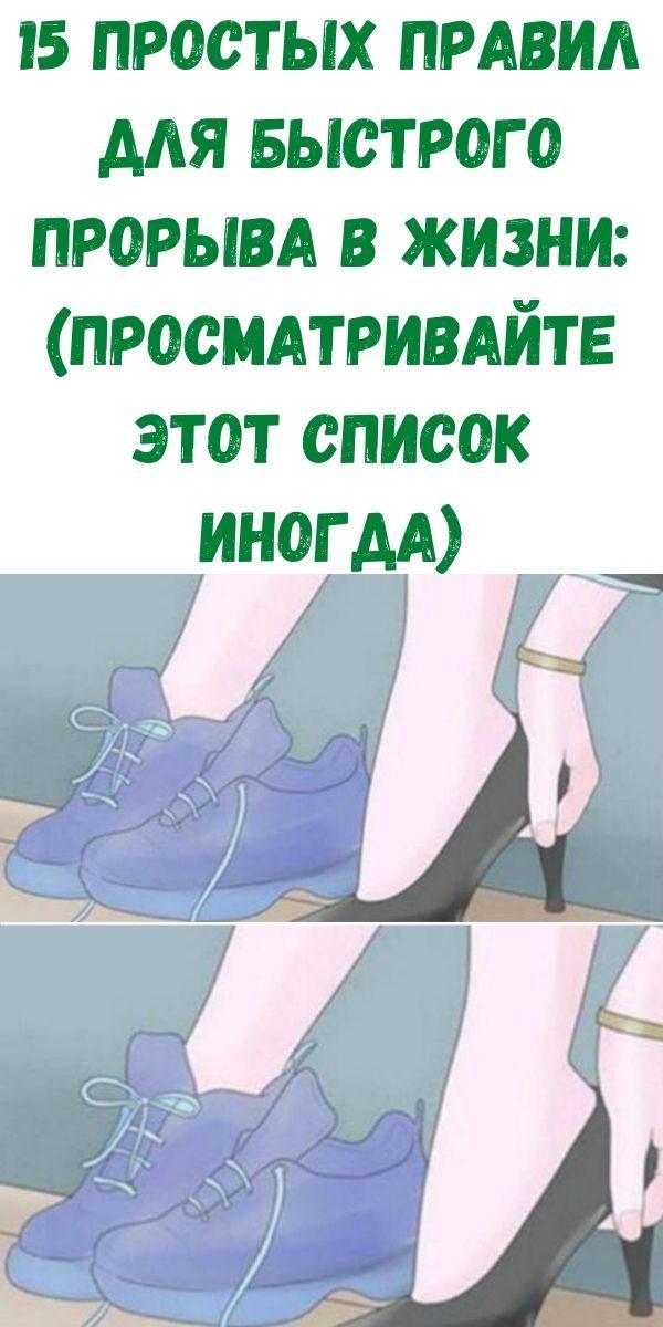 kak-legko-ubrat-zheltye-pyatna-ot-pota-na-odezhde-1-2