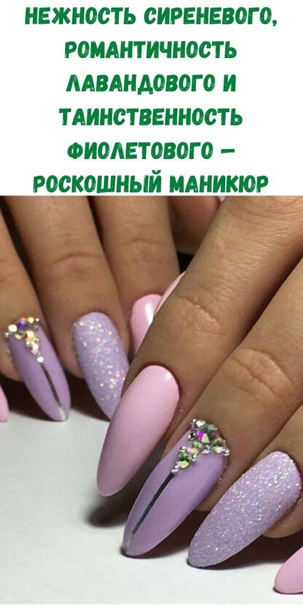kak-navsegda-zabyt-o-vysokom-davlenii_-9-uprazhneniy-doktora-shishonina-1-1