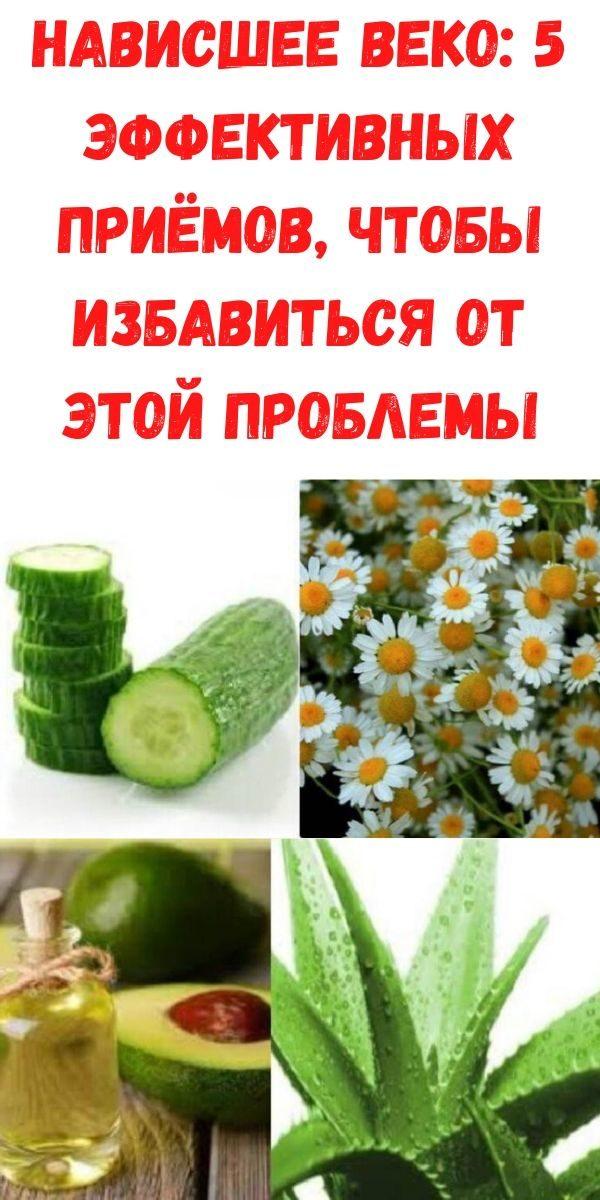 navisshee-veko_-5-effektivnyh-priyomov-chtoby-izbavitsya-ot-etoy-problemy