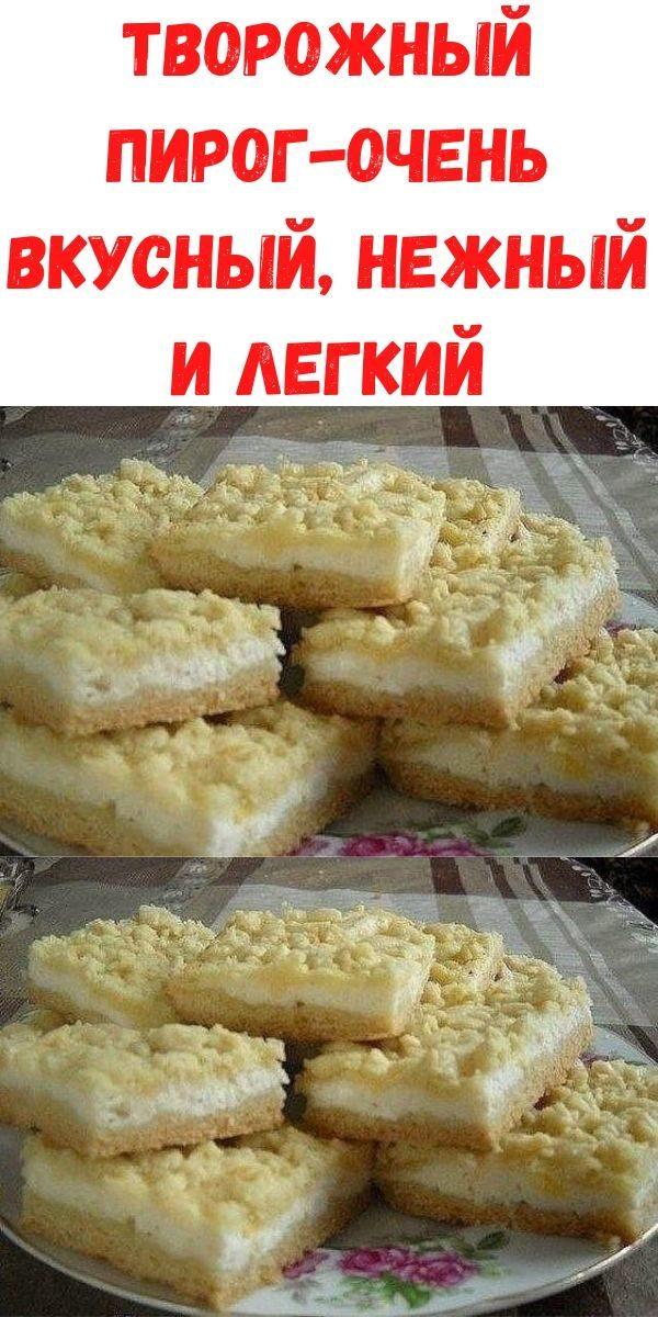 pirog-s-kapustoy-na-kefire-sedaetsya-momentalno-1