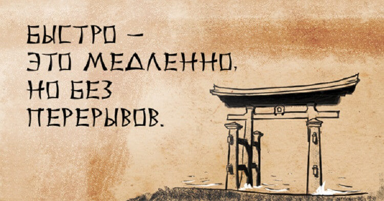 poslovicy-4