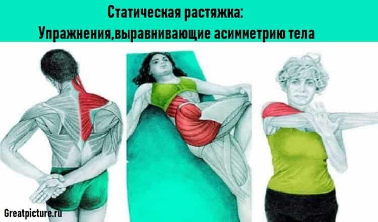 safe_image-min