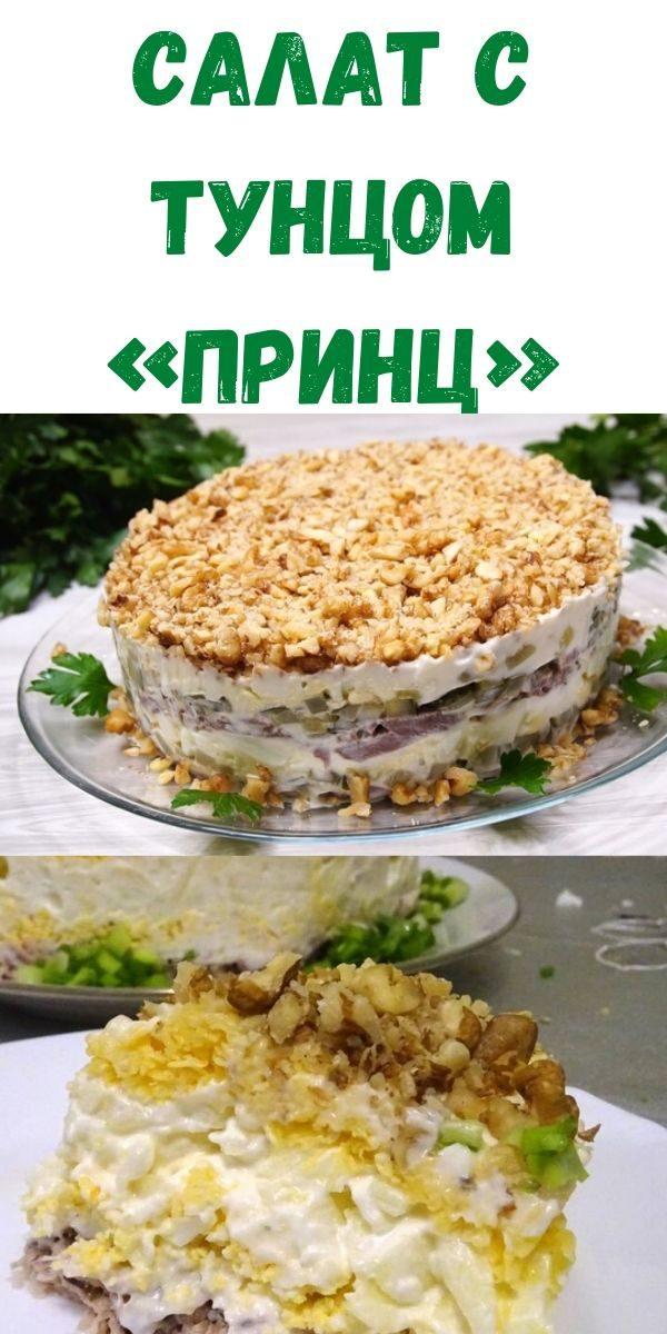 salat-s-tuntsom-prints