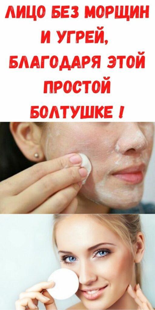 teper-sladkie-pertsy-gotovlyu-tolko-tak-vse-podrugi-vyprashivayut-retsept-1-512x1024-1