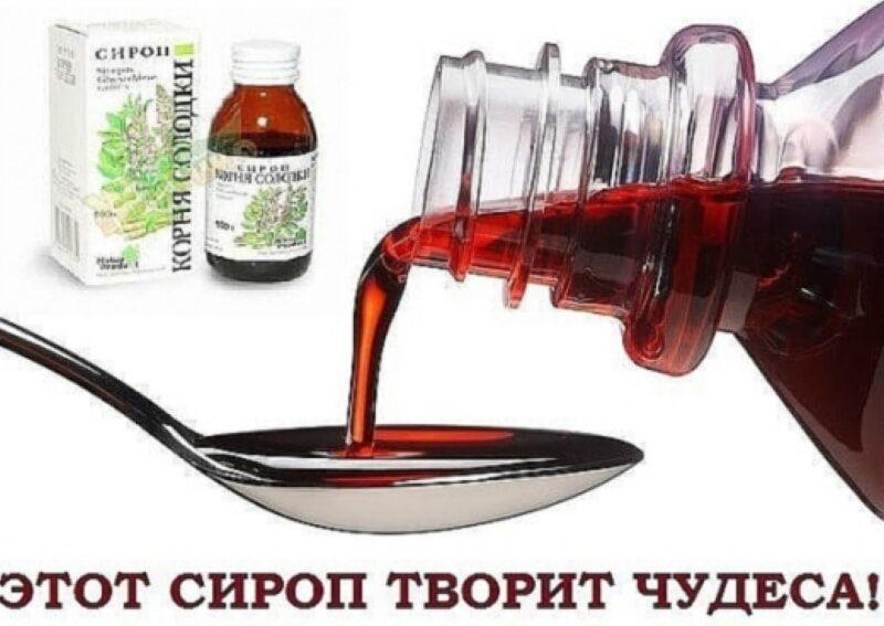tophealth24-ru-1526278582g4k8n-520x369-1