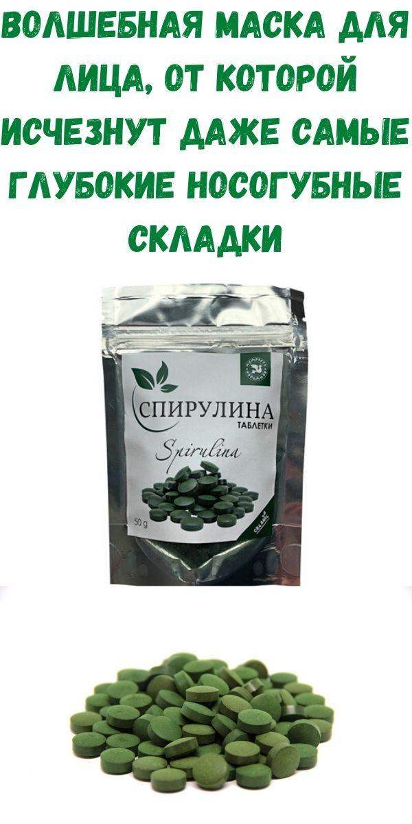 volshebnaya-maska-dlya-litsa-ot-kotoroy-ischeznut-dazhe-samye-glubokie-nosogubnye-skladki