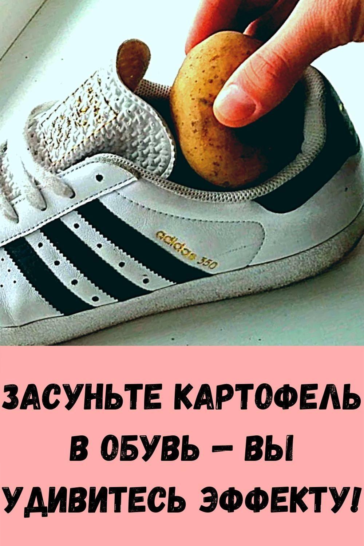 4-oshibki-pri-pokupke-odezhdy-iz-za-kotoryh-veschi-ploho-na-vas-smotryatsya-10