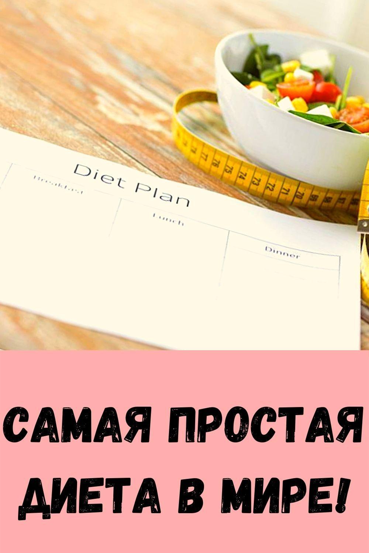 4-oshibki-pri-pokupke-odezhdy-iz-za-kotoryh-veschi-ploho-na-vas-smotryatsya-17