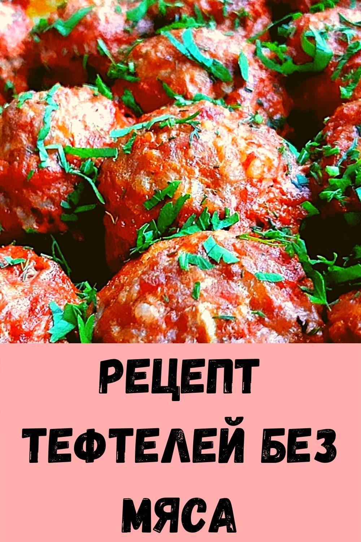 4-oshibki-pri-pokupke-odezhdy-iz-za-kotoryh-veschi-ploho-na-vas-smotryatsya-18