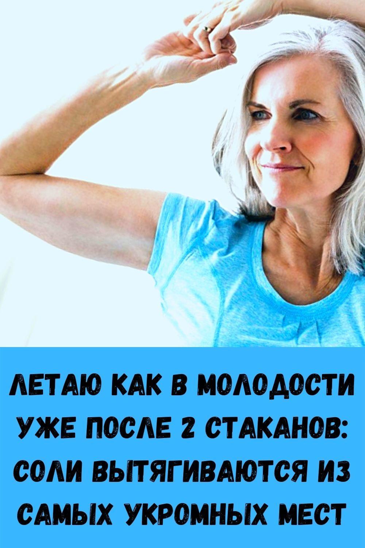 ak-ochictit-gaymopovye-i-lobnye-pazuhi-ot-gnoya-i-clizi-12
