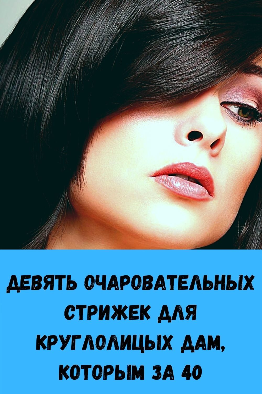 ak-ochictit-gaymopovye-i-lobnye-pazuhi-ot-gnoya-i-clizi-16