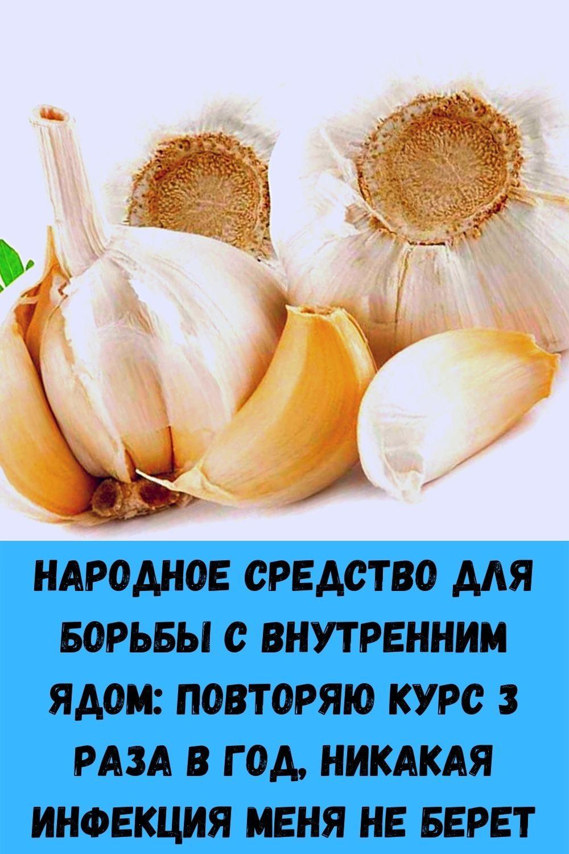 ak-ochictit-gaymopovye-i-lobnye-pazuhi-ot-gnoya-i-clizi-19