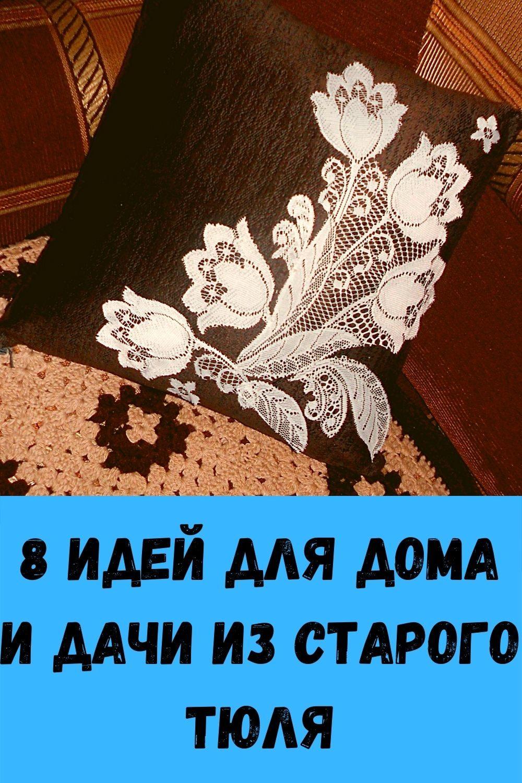 ak-ochictit-gaymopovye-i-lobnye-pazuhi-ot-gnoya-i-clizi-7