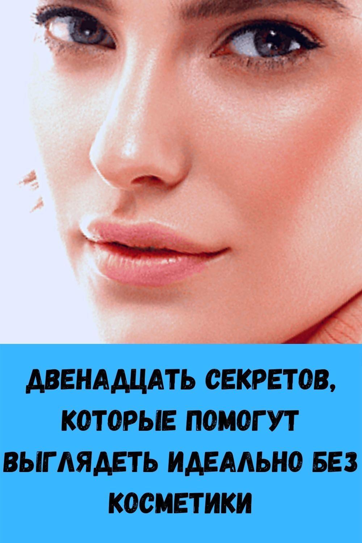 ak-ochictit-gaymopovye-i-lobnye-pazuhi-ot-gnoya-i-clizi-9-1