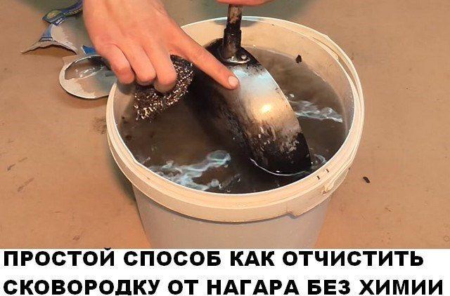 dazhe-starye-sovetskie-skovorodki-i-kastryuli-vyglyadyat-budto-tolko-chto-iz-magazina-proverennoe-sredstvo-1
