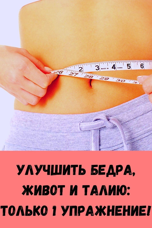 dobavte-1-kaplyu-masla-oregano-v-vodu-i-posmotrite-chto-proizoydet-s-vashimi-legkimi-10