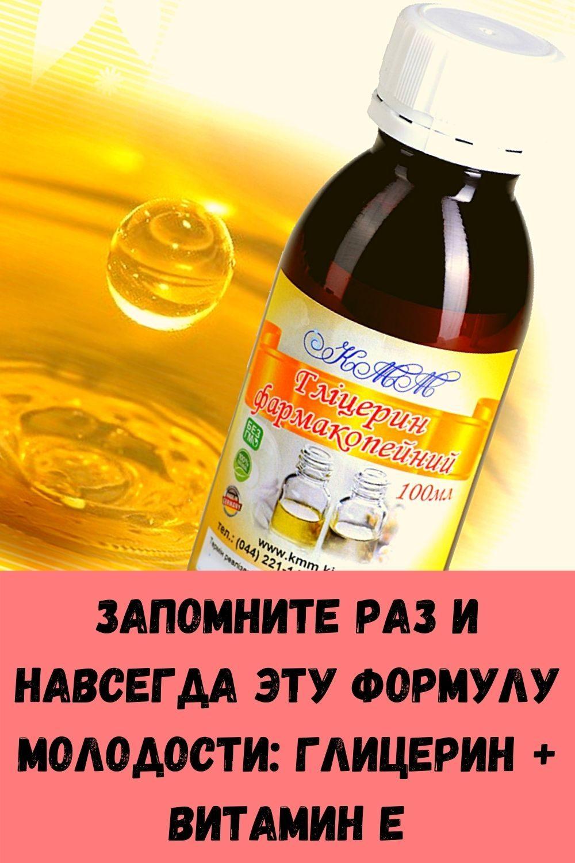 dobavte-1-kaplyu-masla-oregano-v-vodu-i-posmotrite-chto-proizoydet-s-vashimi-legkimi-22