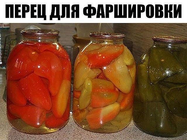 peret-dlea-farshirovki-foto6-1