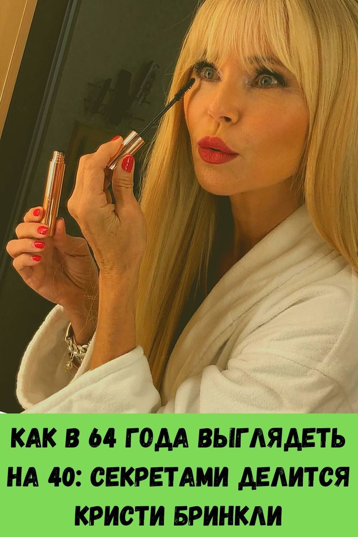 retsept-maski-dlya-litsa-kotoraya-pomozhet-ustranit-nosogubnye-skladki-11