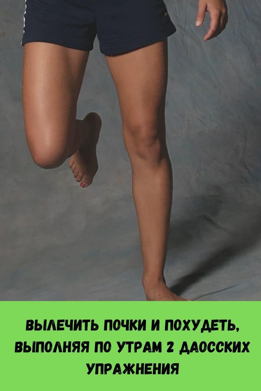 retsept-maski-dlya-litsa-kotoraya-pomozhet-ustranit-nosogubnye-skladki-12-1