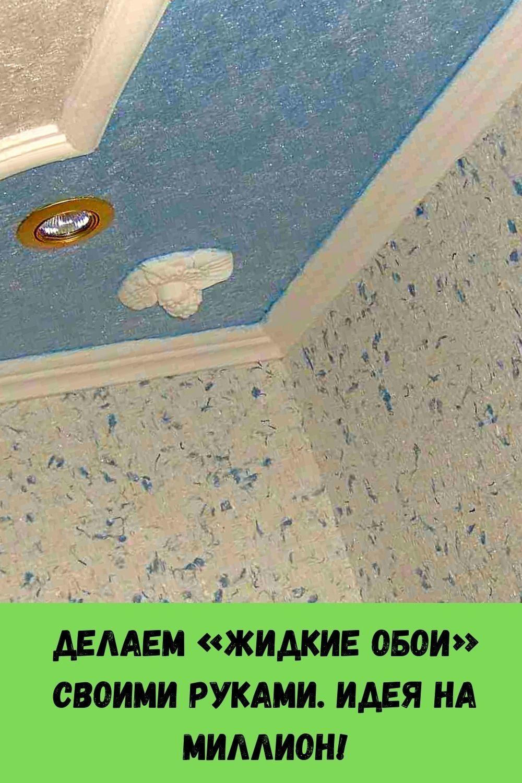 retsept-maski-dlya-litsa-kotoraya-pomozhet-ustranit-nosogubnye-skladki-17