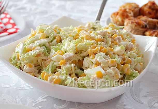 salat-s-pekinskoy-kapystoy
