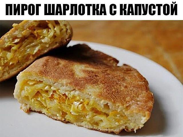 sharlotka-s-kapustoi-foto2