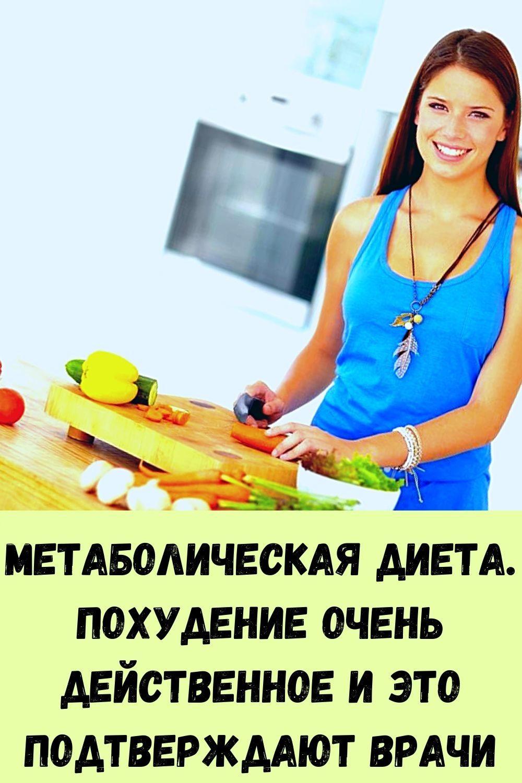 vy-budete-udivleny-tem-chto-vyydet-iz-vashego-kishechnika-eshte-etu-pischu-na-uzhin-3-dnya-12