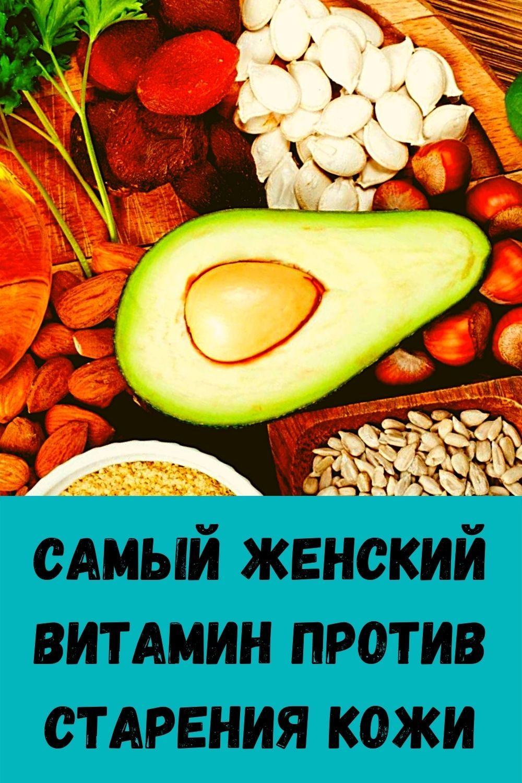 zachem-hranit-lavrovyy-list-v-koshelke_-1-1