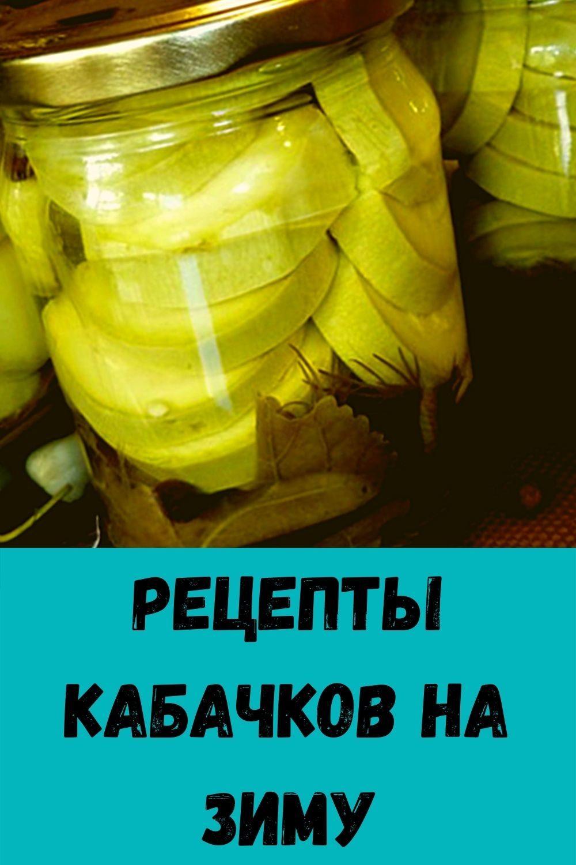 zachem-hranit-lavrovyy-list-v-koshelke_-11