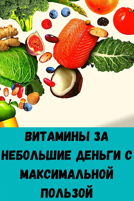 zachem-hranit-lavrovyy-list-v-koshelke_-14
