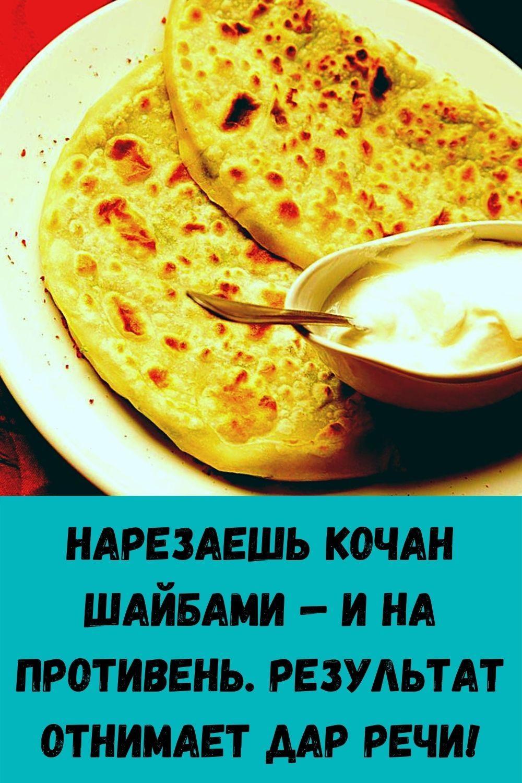 zachem-hranit-lavrovyy-list-v-koshelke_-15