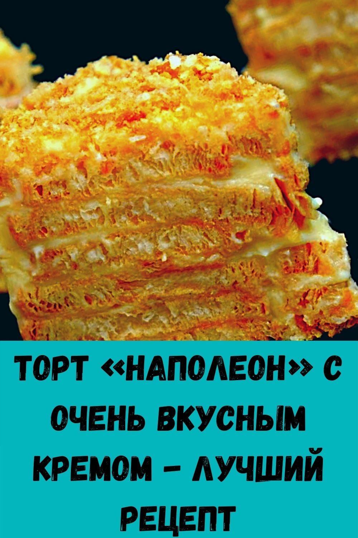 zachem-hranit-lavrovyy-list-v-koshelke_-17