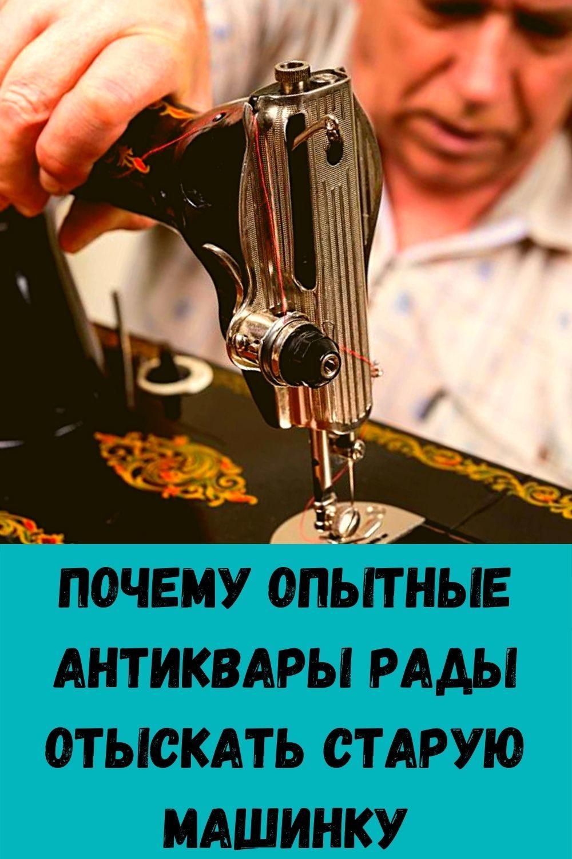 zachem-hranit-lavrovyy-list-v-koshelke_-19