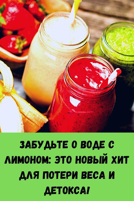 zamochite-4-mindalya-v-vode-na-noch-i-udivitelnye-veschi-budut-proishodit-s-vashim-telom-1-1