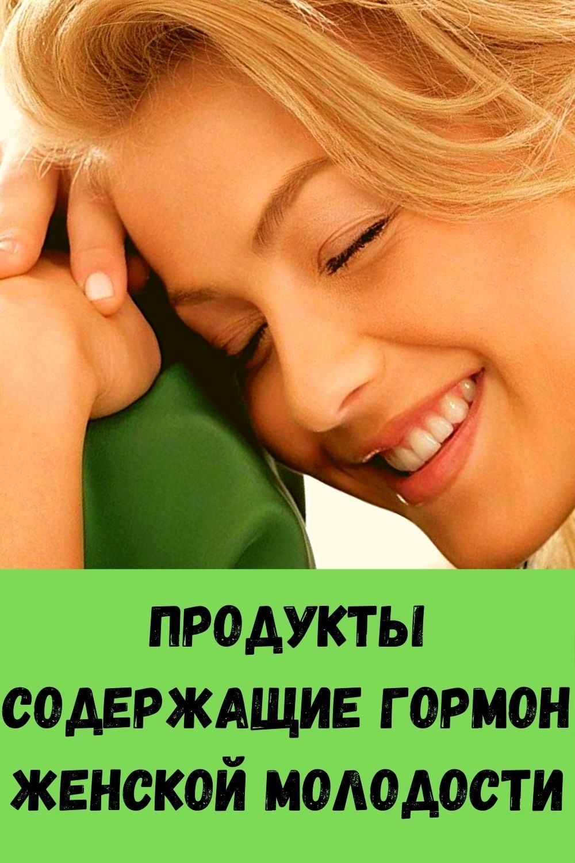 zamochite-4-mindalya-v-vode-na-noch-i-udivitelnye-veschi-budut-proishodit-s-vashim-telom-12