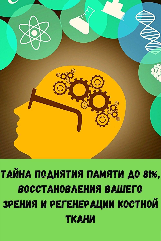 zamochite-4-mindalya-v-vode-na-noch-i-udivitelnye-veschi-budut-proishodit-s-vashim-telom-13