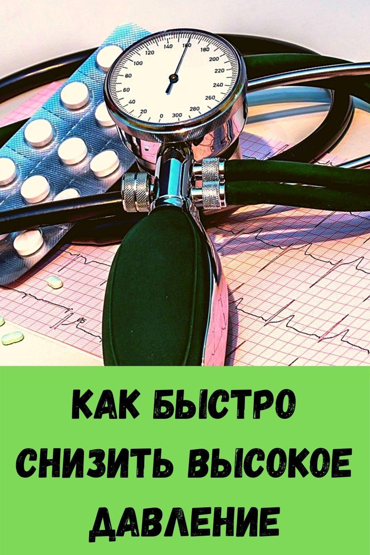 zamochite-4-mindalya-v-vode-na-noch-i-udivitelnye-veschi-budut-proishodit-s-vashim-telom-15