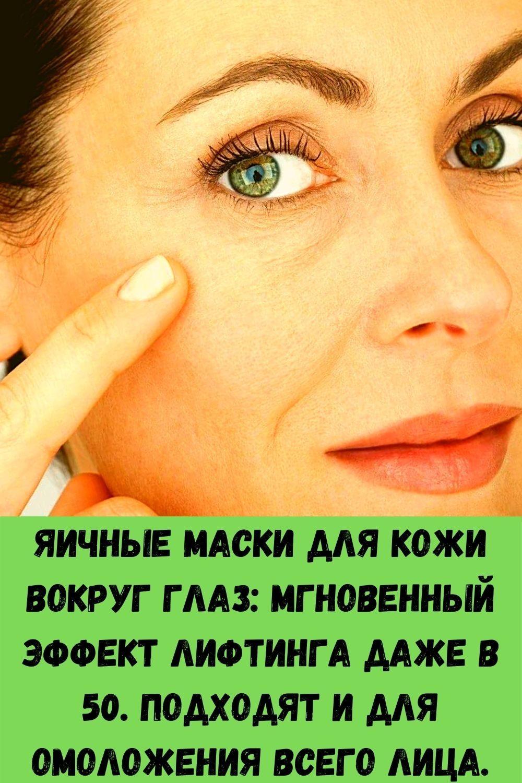 zamochite-4-mindalya-v-vode-na-noch-i-udivitelnye-veschi-budut-proishodit-s-vashim-telom-17