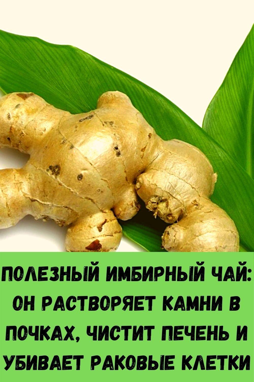 zamochite-4-mindalya-v-vode-na-noch-i-udivitelnye-veschi-budut-proishodit-s-vashim-telom-18